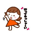 nanaちゃん ! [よく使う言葉ver](個別スタンプ:06)
