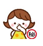 nanaちゃん ! [よく使う言葉ver](個別スタンプ:07)