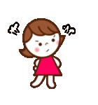 nanaちゃん ! [よく使う言葉ver](個別スタンプ:08)