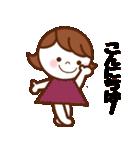 nanaちゃん ! [よく使う言葉ver](個別スタンプ:09)