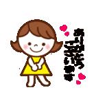 nanaちゃん ! [よく使う言葉ver](個別スタンプ:10)