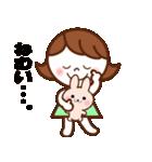 nanaちゃん ! [よく使う言葉ver](個別スタンプ:11)