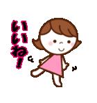 nanaちゃん ! [よく使う言葉ver](個別スタンプ:13)