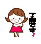 nanaちゃん ! [よく使う言葉ver](個別スタンプ:15)