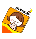 nanaちゃん ! [よく使う言葉ver](個別スタンプ:18)