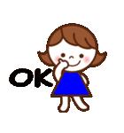 nanaちゃん ! [よく使う言葉ver](個別スタンプ:19)
