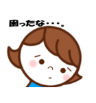 nanaちゃん ! [よく使う言葉ver](個別スタンプ:20)