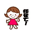 nanaちゃん ! [よく使う言葉ver](個別スタンプ:21)