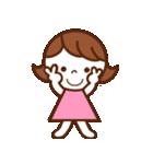 nanaちゃん ! [よく使う言葉ver](個別スタンプ:22)