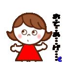 nanaちゃん ! [よく使う言葉ver](個別スタンプ:24)