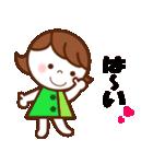 nanaちゃん ! [よく使う言葉ver](個別スタンプ:25)