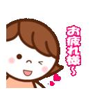 nanaちゃん ! [よく使う言葉ver](個別スタンプ:29)