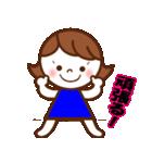 nanaちゃん ! [よく使う言葉ver](個別スタンプ:30)
