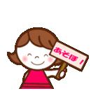 nanaちゃん ! [よく使う言葉ver](個別スタンプ:31)