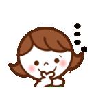nanaちゃん ! [よく使う言葉ver](個別スタンプ:32)