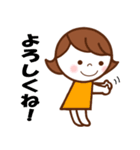 nanaちゃん ! [よく使う言葉ver](個別スタンプ:34)