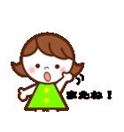nanaちゃん ! [よく使う言葉ver](個別スタンプ:35)