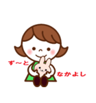 nanaちゃん ! [よく使う言葉ver](個別スタンプ:37)
