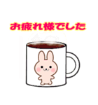 nanaちゃん ! [よく使う言葉ver](個別スタンプ:40)