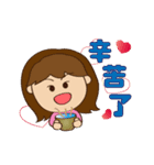 kathy ma Interesting words + festivals(個別スタンプ:01)