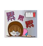 kathy ma Interesting words + festivals(個別スタンプ:04)