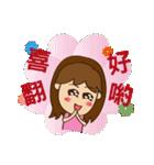 kathy ma Interesting words + festivals(個別スタンプ:05)
