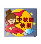 kathy ma Interesting words + festivals(個別スタンプ:10)