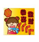 kathy ma Interesting words + festivals(個別スタンプ:14)