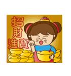 kathy ma Interesting words + festivals(個別スタンプ:15)