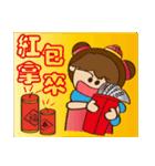 kathy ma Interesting words + festivals(個別スタンプ:16)