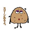 スコーン太郎(個別スタンプ:01)