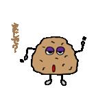 スコーン太郎(個別スタンプ:05)