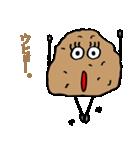 スコーン太郎(個別スタンプ:08)