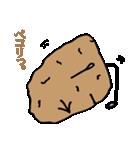 スコーン太郎(個別スタンプ:09)
