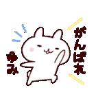 【ゆみ】のスタンプ(個別スタンプ:08)