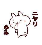 【ゆみ】のスタンプ(個別スタンプ:18)