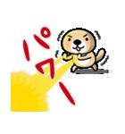 突撃!ラッコさん 開運編(個別スタンプ:02)