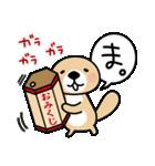 突撃!ラッコさん 開運編(個別スタンプ:03)