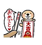 突撃!ラッコさん 開運編(個別スタンプ:04)