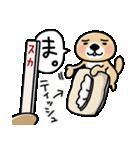 突撃!ラッコさん 開運編(個別スタンプ:05)