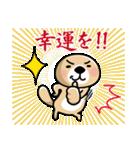 突撃!ラッコさん 開運編(個別スタンプ:07)