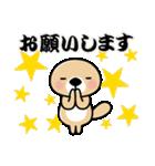突撃!ラッコさん 開運編(個別スタンプ:11)