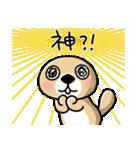 突撃!ラッコさん 開運編(個別スタンプ:12)