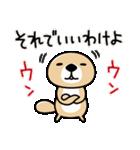 突撃!ラッコさん 開運編(個別スタンプ:16)