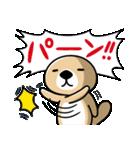 突撃!ラッコさん 開運編(個別スタンプ:18)