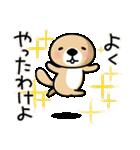 突撃!ラッコさん 開運編(個別スタンプ:20)