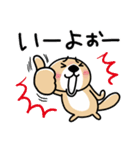 突撃!ラッコさん 開運編(個別スタンプ:22)