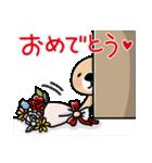 突撃!ラッコさん 開運編(個別スタンプ:30)