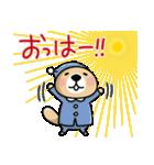 突撃!ラッコさん 開運編(個別スタンプ:31)
