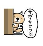 突撃!ラッコさん 開運編(個別スタンプ:35)